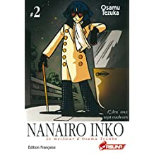 Nanairo Inko T02 (French Edition)