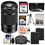 Sony Alpha E-Mount 55-210mm f/4.5-6.3 OSS Zoom Lens (Black) with Sony Case + 32GB Card + 2 NP-FW50 Batteries + 3 Filters + Tripod Kit