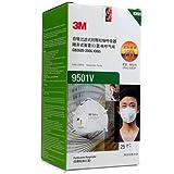 3M 9501V升级版 KN95颗粒物PM2.5雾霾防护口罩/耳带透气呼吸阀(耳带式/带呼吸阀)25只独立包装(有海绵鼻夹)