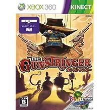 The Gunstringer [Japan Import]