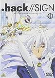 .hack//SIGN Vol.8 [DVD]