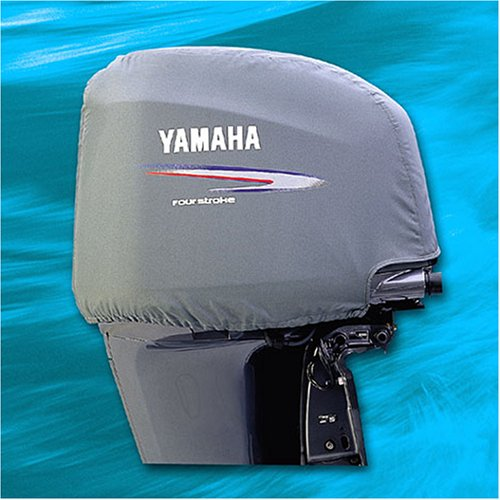Deluxe Yamaha Outboard Motor Cover product image