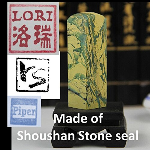 Carving names, pattern. The famous Chinese stone, Shoushan stone stone, natural formation patterns, carving out the full flavor of the letter. The traditional manual method of engraving, making a personal collection, and used as a postcard, letter, calligraphy and painting works of the seal. China Art Festival of hand carved, direct mail (2.5*2.5*9CM) from China Traditional Arts & Crafts from CHILIN