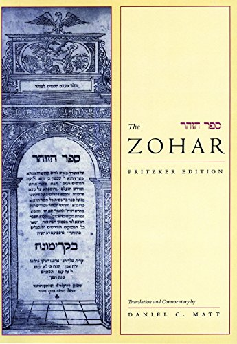 The-Zohar-Pritzker-Edition-Vol-1