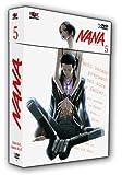 Nana Coffret 5/5 (édition collector) [Deluxe Box]