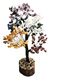 Crocon Natural Healing Gemstone Crystal Bonsai Fortune Money Tree for Good Luck, Wealth & Prosperity Spiritual Gift Size 10-12 Inch (Seven Chakra (Silver Wire))