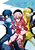 TVアニメ『青春×機関銃』③ [Blu-ray]