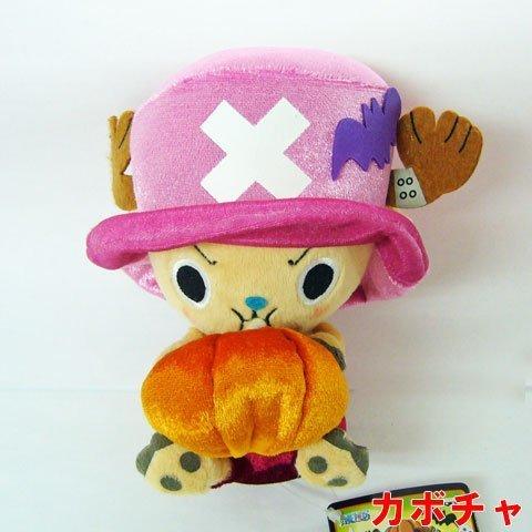 One Piece Chopper PREMIUM SEASON stuffed ~ HALLOWEEN 2011 ~ [pumpkin] separately -