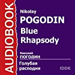 Blue Rhapsody [Russian Edition] | Nikolay Pogodin