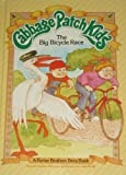 Cabbage Patch Kids the Big Bicycle Race