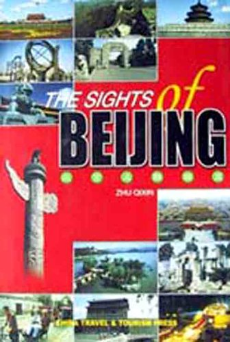 Tourist Attractions in Beijing (Chinese Edition)