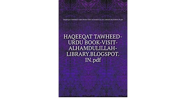 Urdu Books Library Pdf