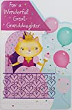 For a Wonderful Great-Granddaughter - Happy Birthday Greeting Card ''Princess Cat''