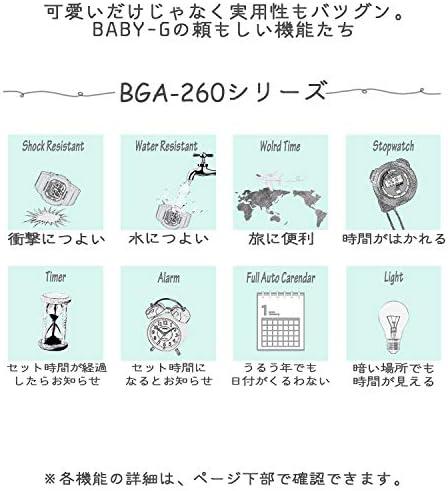 [Casio] guardare Bebiji BGA-260-1AJF signore