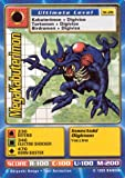 Digimon - MegaKabuterimon - St-28