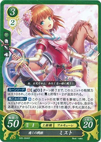 Nintendo Japanese Fire Emblem 0 Cipher Card - Mist: Healing Battle Princess S05-004 ()
