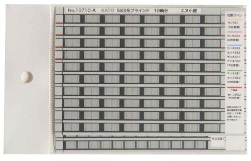 エヌ小屋 Nゲージ 10710 窓部ブラインド表現シート 583系 KATO用の商品画像