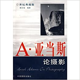 ansel adams on photography chinese edition