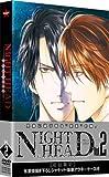 NIGHT HEAD GENESIS vol.2 [DVD]