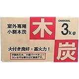 木炭 3kg 2~3人用 バーベキュー用 室外・屋外専用