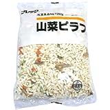 フレック 山菜ピラフ 250g (国産米) 冷凍