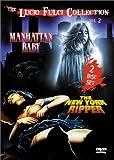The New York Ripper DVD
