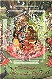 Sri Gayatri Mantrartha Dipika, Swami B. G. Narasingha, 188606900X