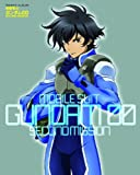Mobile Suit Gundam 00 Second Season Roman Album (Japanese Import)