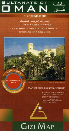Sultanate of Oman Geographical Map (English, French, Italian and German Edition)