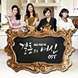 [CD]結婚の女神 OST (SBS TVドラマ) (韓国盤) [Import]