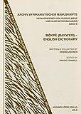 img - for M kp  (Bakweri)-English Dictionary (Archiv afrikanistischer Manuskripte, vol.3) book / textbook / text book