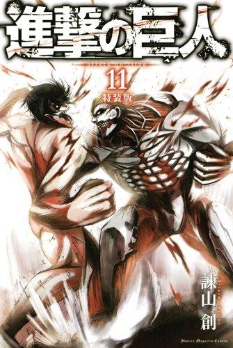 Read Online Shingeki no Kyojin - Vol.11 - Advancing Giant - Attack on Titan Special Edition (Includes Character Sticker & 3D Card) - Manga Comics pdf
