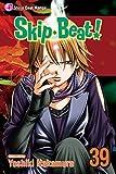 Skip·Beat!, Vol. 39