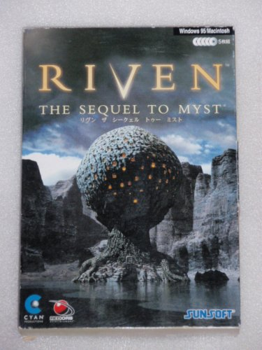 RIVEN THE SEQUEL TO MIST B00008WECD