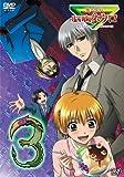 魔人探偵 脳噛ネウロ 3 [DVD]