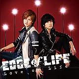 Love or Life (CD+DVD)