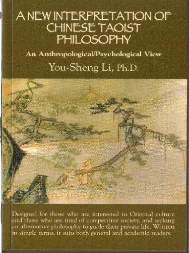 A new interpretation of chinese taoist philosophy kindle edition a new interpretation of chinese taoist philosophy by li you sheng fandeluxe Gallery