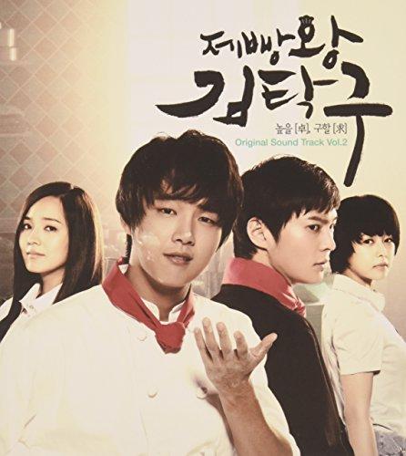 Soundtrack - King of Baking Tak-Gu Kim 2 (Asia - Import)