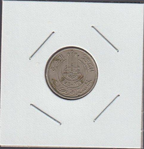 Tunisia 1954 Pattern Choice Fine