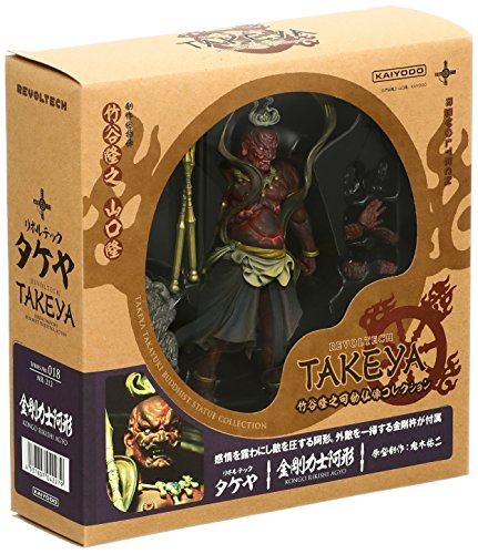Takeya Revoltech Action Figure #018: Kongorikishi Agyou