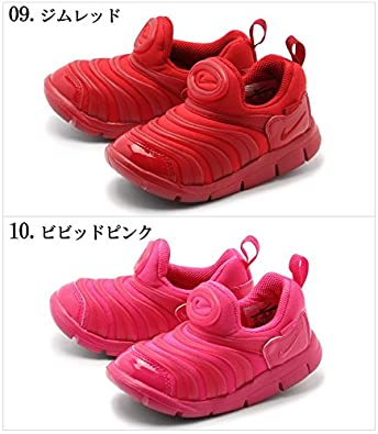 wholesale dealer 0b16c 18d22 NIKE DYNAMO FREE (TD) Kid Baby Walking Shoes Sneakers 343938-608 REDPINK  (9CUK8.5EUR2615CM) Amazon.ca Shoes  Handbags