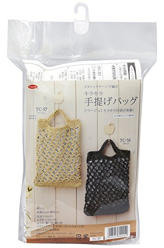 Knitting kit glittering handbag bag beige by TAKAGI