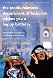 img - for The Media Relations Department of Hizbollah Wishes You a Happy Birthday: Unexpected Encounters in the Changing Middle East book / textbook / text book