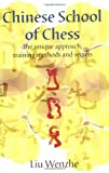 The Chinese School of Chess, Liu Wenzhe, 0713487739