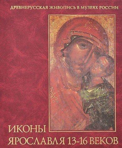 Download Ikony Yaroslavlya 13-16 vekov pdf epub