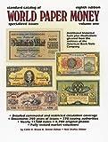 img - for Standard Catalog of World Paper Money: Specialized Issues: 1 (STANDARD CATALOG OF WORLD PAPER MONEY VOL 1: SPECIALIZED ISSUES) book / textbook / text book
