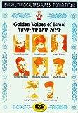 Yiddish Music Video & Concert