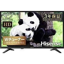 【お買い得】ハイセンス32V型液晶テレビ 32K30 IPSパネル メーカー3年保証 ダブルチューナー裏番組録画対応