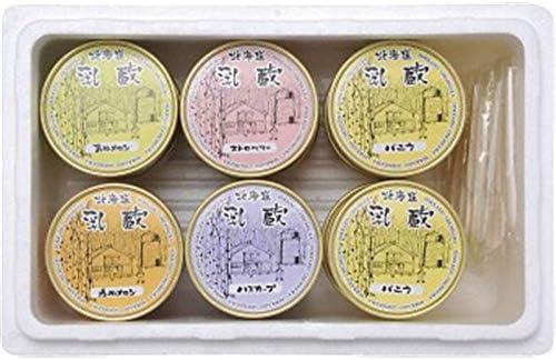 ( 乳蔵 ) 北海道アイスクリーム詰合せ