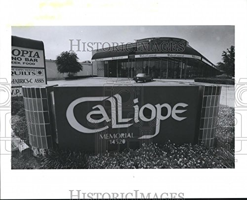 1990 Press Photo Calliope Memorial Shopping Center in Houston for - Shopping In Centers Houston